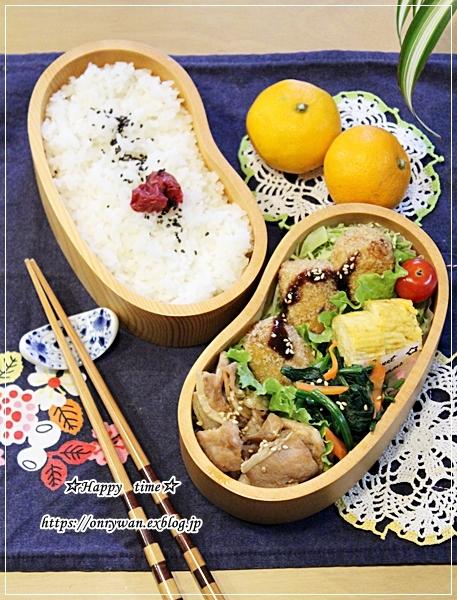 自家製コロッケ・生姜焼き弁当と味噌おでん♪_f0348032_18170240.jpg