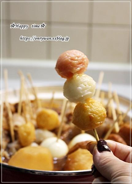 自家製コロッケ・生姜焼き弁当と味噌おでん♪_f0348032_18172044.jpg