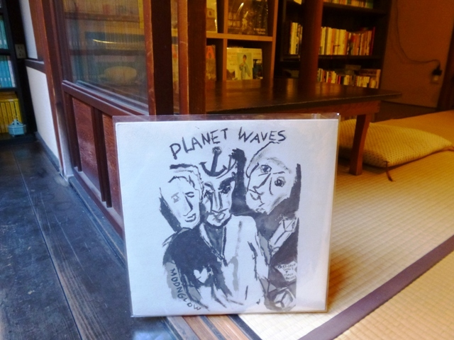 planet waves / bob dylan_e0230141_20494282.jpg