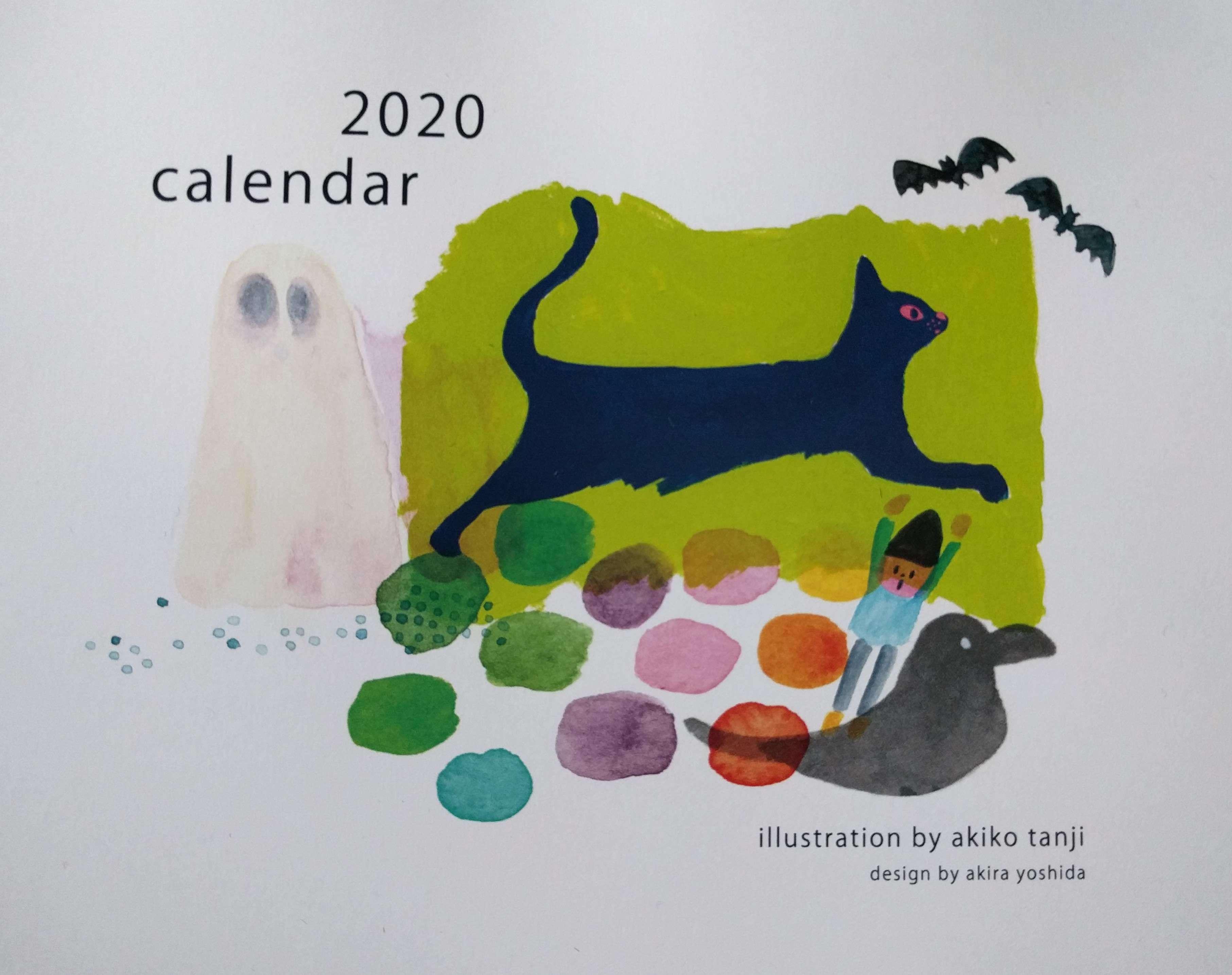 カレンダーのお知らせ4_a0265743_00131968.jpg