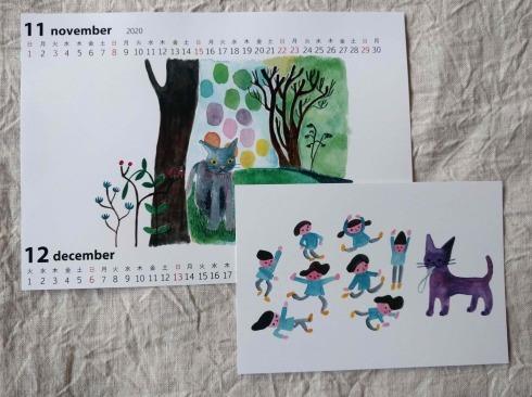 カレンダーのお知らせ4_a0265743_00135844.jpg