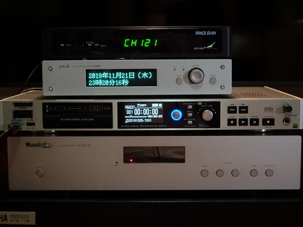 ミュージックバード用タイムシフトコントローラー C-T10TM 、使ってみました!_f0355948_02082576.jpg
