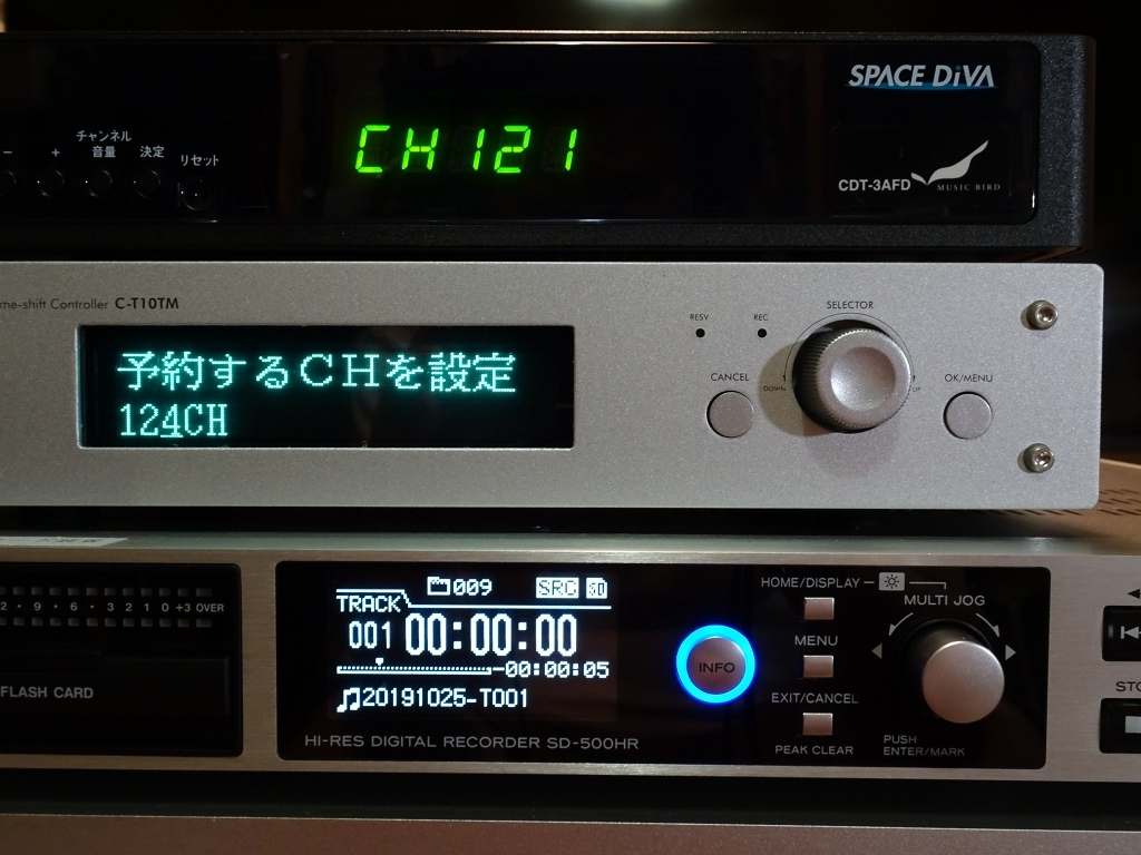 ミュージックバード用タイムシフトコントローラー C-T10TM 、使ってみました!_f0355948_02455061.jpg