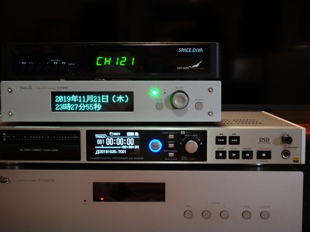 ミュージックバード用タイムシフトコントローラー C-T10TM 、使ってみました!_f0355948_02532744.jpg