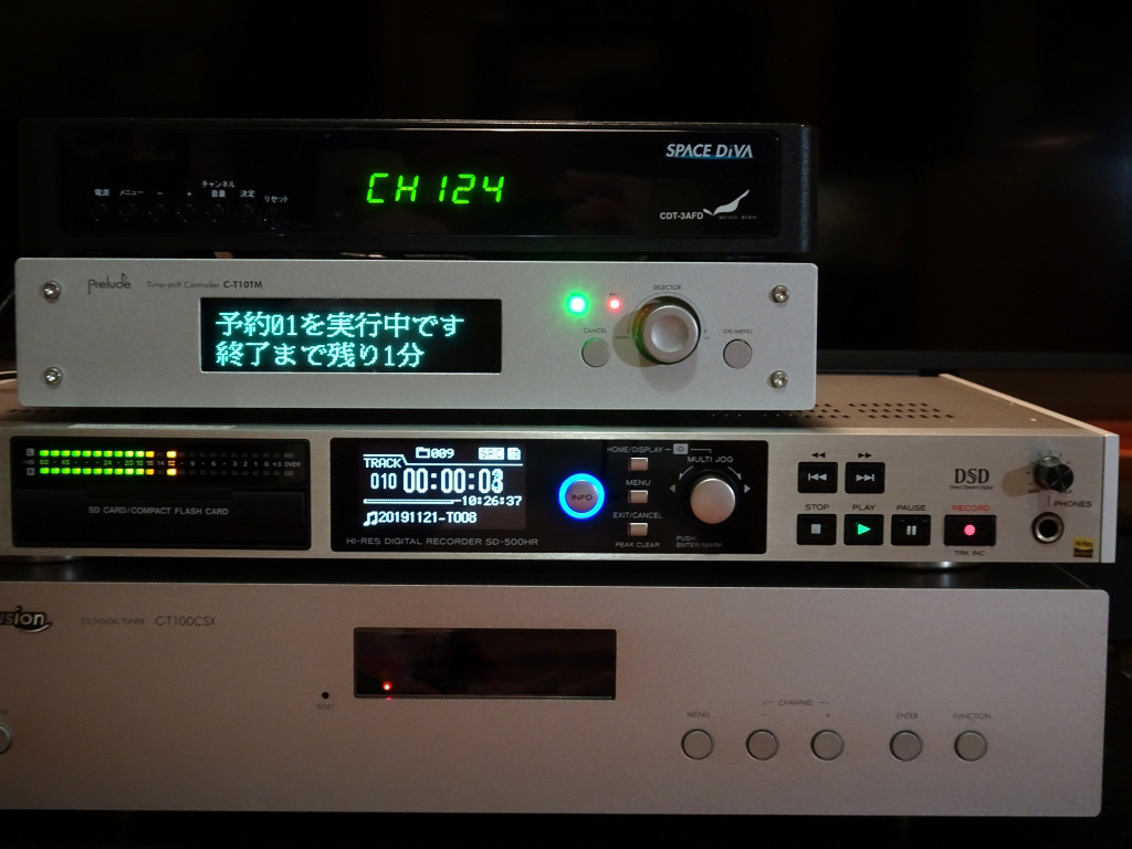 ミュージックバード用タイムシフトコントローラー C-T10TM 、使ってみました!_f0355948_04595793.jpg