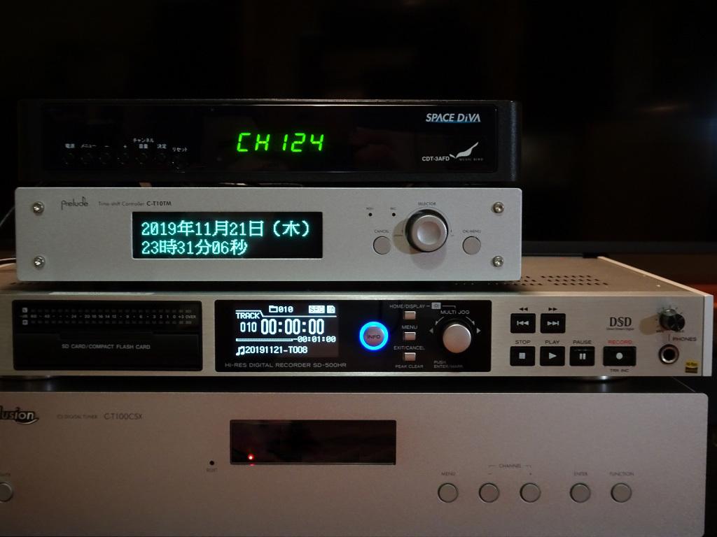 ミュージックバード用タイムシフトコントローラー C-T10TM 、使ってみました!_f0355948_05072304.jpg
