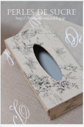 自宅レッスン 引き出し付き円筒形の箱 がま金口の箱 ハート形の箱 ティッシュケース_f0199750_22173430.jpg