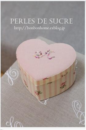 自宅レッスン 引き出し付き円筒形の箱 がま金口の箱 ハート形の箱 ティッシュケース_f0199750_22174721.jpg