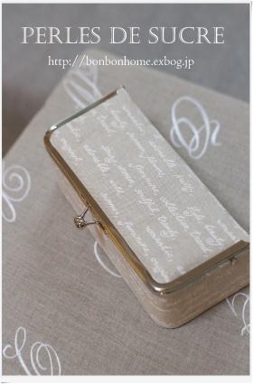 自宅レッスン 引き出し付き円筒形の箱 がま金口の箱 ハート形の箱 ティッシュケース_f0199750_22181024.jpg