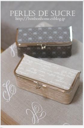 自宅レッスン 引き出し付き円筒形の箱 がま金口の箱 ハート形の箱 ティッシュケース_f0199750_22181127.jpg