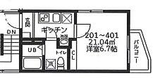 築浅マンション♪_b0246953_15102659.jpg