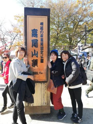 女将、高尾山に挑戦!_e0230154_19300834.jpg