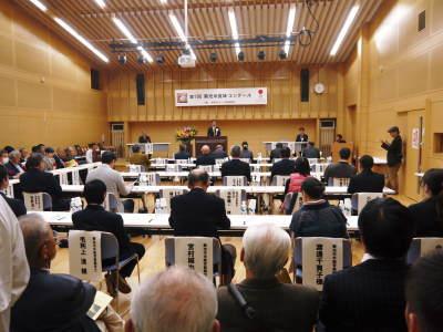 第7回菊池米食味コンクール!明日(11/23)は第3回九州のお米食味コンクールin菊池が開催されます!! _a0254656_16331282.jpg