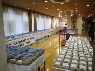 第7回菊池米食味コンクール!明日(11/23)は第3回九州のお米食味コンクールin菊池が開催されます!! _a0254656_17184476.jpg