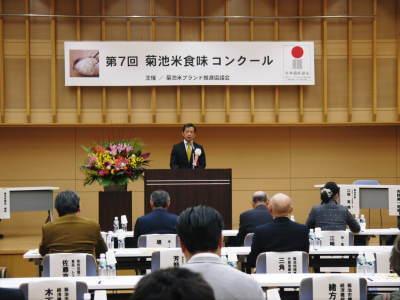第7回菊池米食味コンクール!明日(11/23)は第3回九州のお米食味コンクールin菊池が開催されます!! _a0254656_17204265.jpg