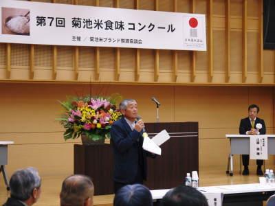 第7回菊池米食味コンクール!明日(11/23)は第3回九州のお米食味コンクールin菊池が開催されます!! _a0254656_17255696.jpg