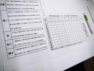 第7回菊池米食味コンクール!明日(11/23)は第3回九州のお米食味コンクールin菊池が開催されます!! _a0254656_17282883.jpg