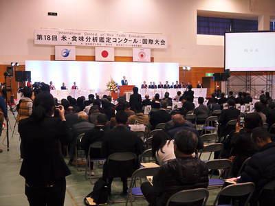 第7回菊池米食味コンクール!明日(11/23)は第3回九州のお米食味コンクールin菊池が開催されます!! _a0254656_17445843.jpg