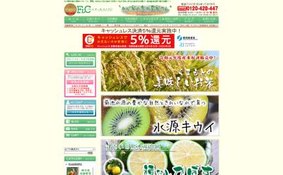 第7回菊池米食味コンクール!明日(11/23)は第3回九州のお米食味コンクールin菊池が開催されます!! _a0254656_18024134.png