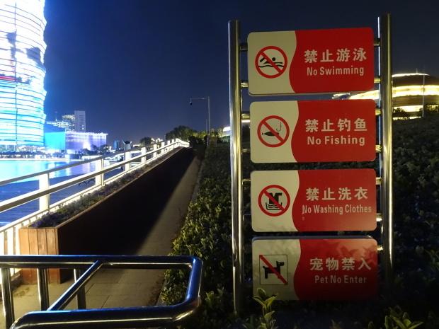 中国、鄭州_d0193569_08411055.jpg