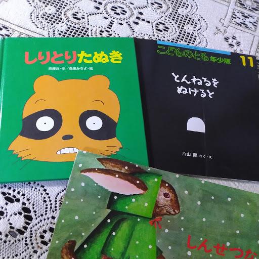読み語り_b0224770_22121524.jpg