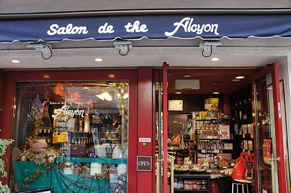そこだけフランスみたいな サロン・ド・テ アルション_e0177271_05425298.jpg