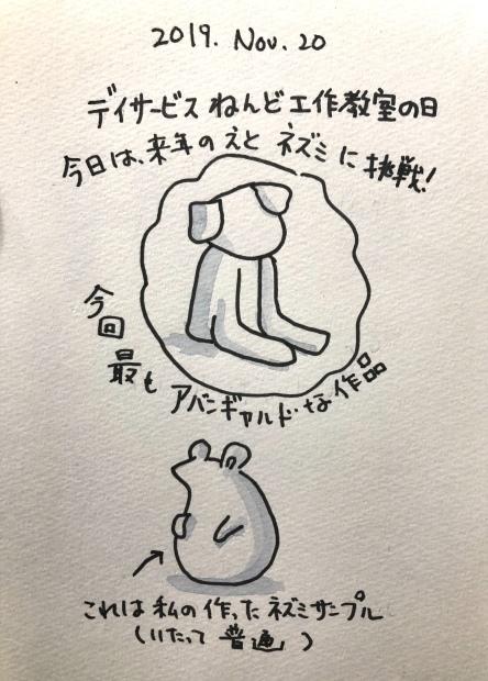 ねんど工作教室_f0072976_22102294.jpeg