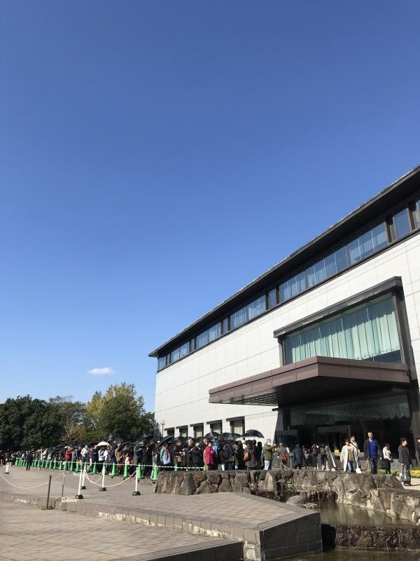 正倉院の世界(東京国立博物館)_c0366777_21573720.jpeg