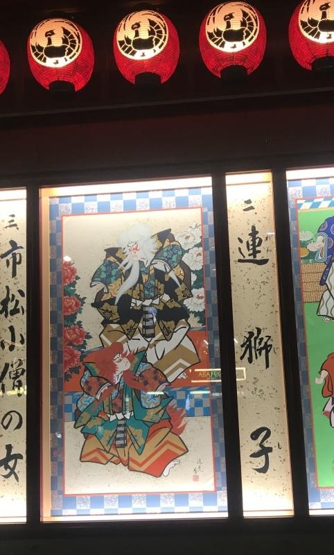 正倉院の世界(東京国立博物館)_c0366777_22102725.jpeg