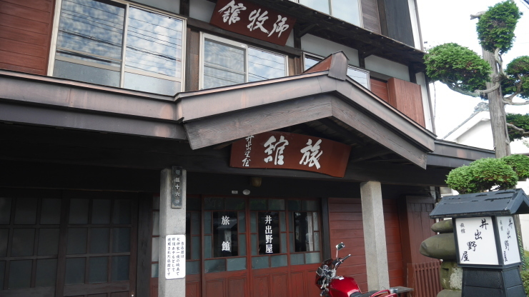 中山道に面する木造三階-望月・井出野屋旅館_a0385880_22584545.jpg