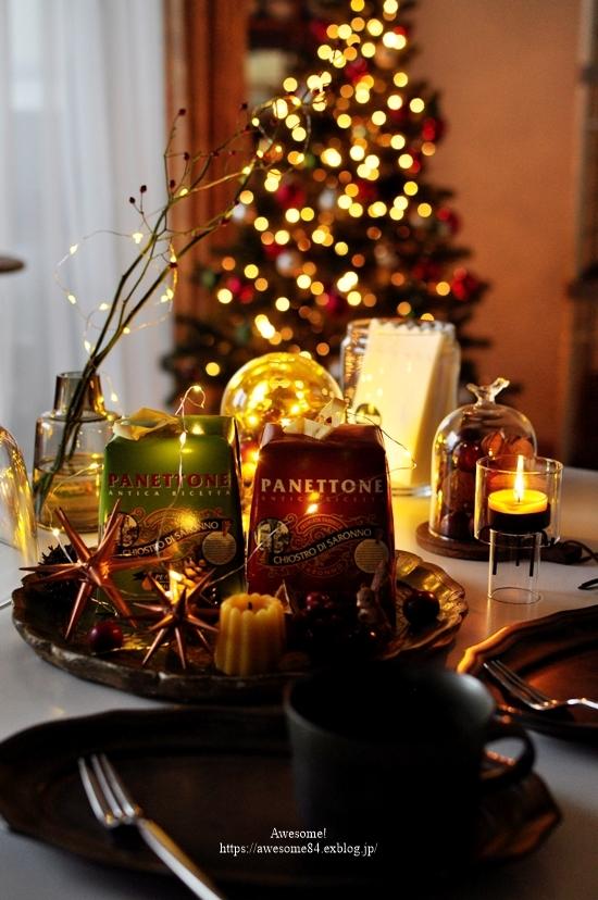 Christmas tree 1122の日_e0359481_18201787.jpg