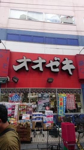 「買い物」_a0075684_09464951.jpg