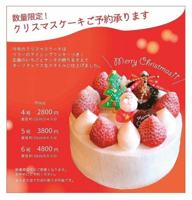 Christmas Cake!_c0220186_13473802.jpg
