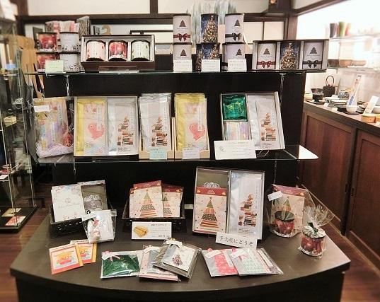 2019 クリスマス限定商品☆_c0335087_14531301.jpg