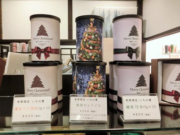 2019 クリスマス限定商品☆_c0335087_14532100.jpg