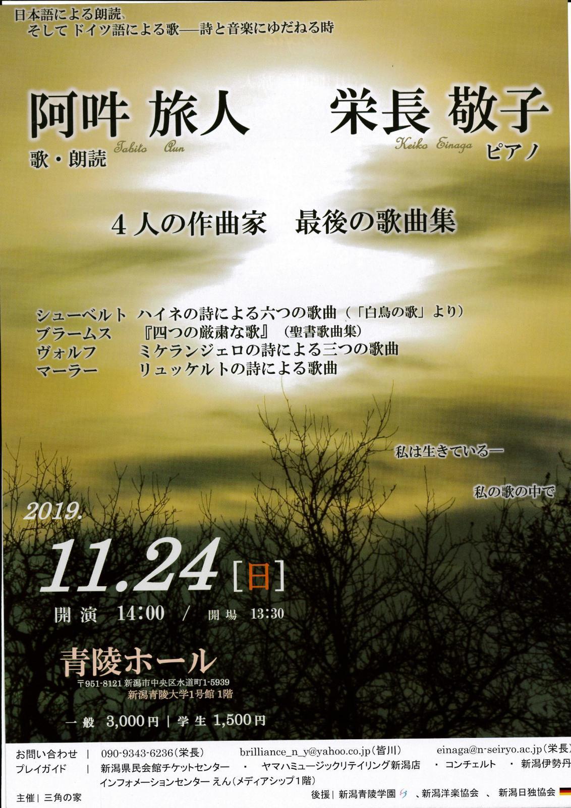 この週末は。11月23日&24日。いよいよ来ました!!_e0046190_16411221.jpg