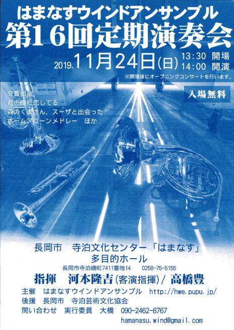 この週末は。11月23日&24日。いよいよ来ました!!_e0046190_16421079.jpg
