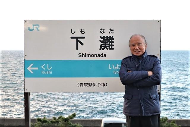 藤田八束の鉄等写真@ここは夕日で有名な下灘駅、松山から列車で40分夕日の絶景に逢いました_d0181492_19571319.jpg