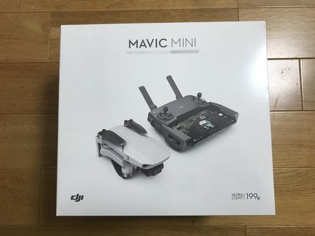 Mavic mini届きました。_a0026295_14264381.jpg