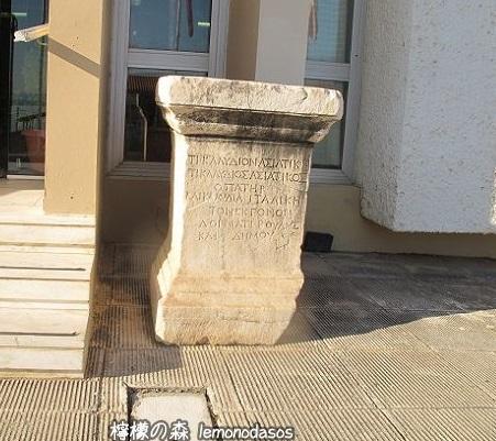 エディプソスの温泉海岸 エヴィア島_c0010496_04010120.jpg