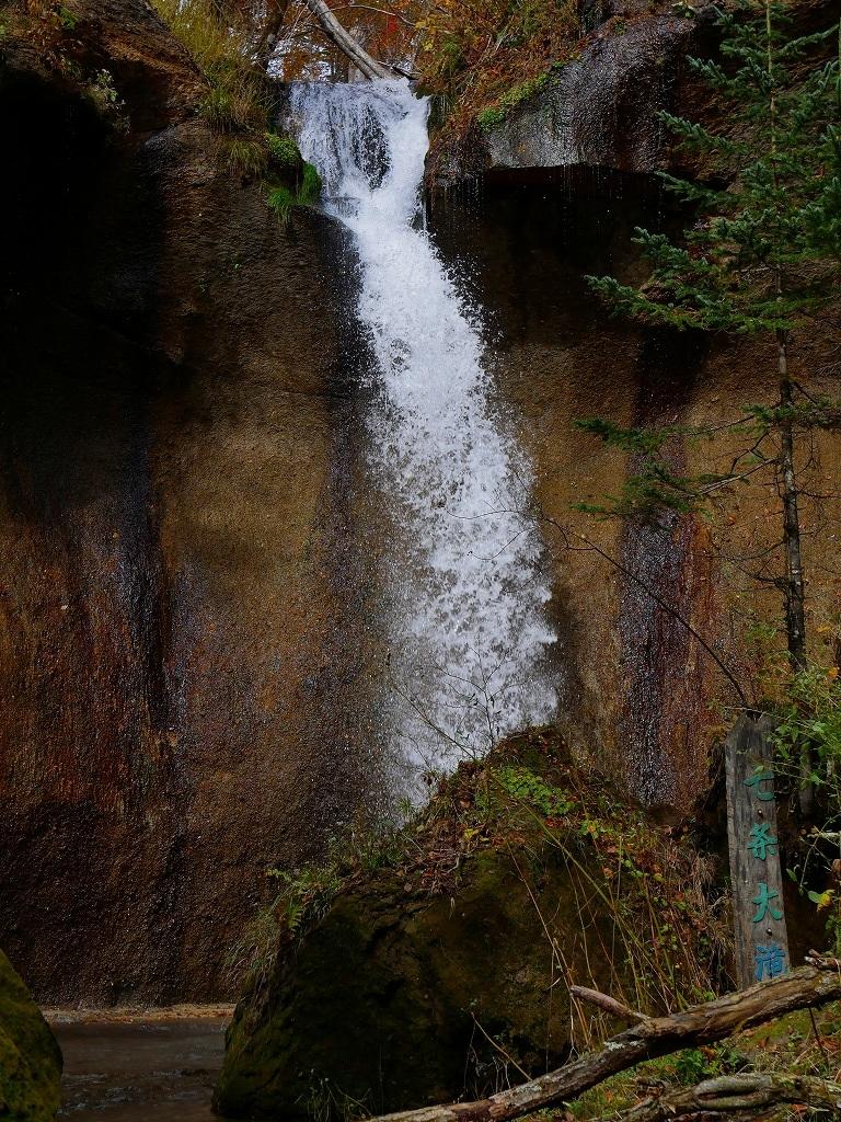 七条大滝、2019.11.22_f0138096_16171781.jpg