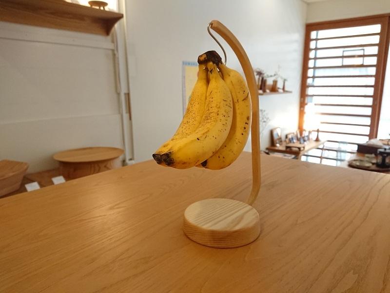バナナスタンドを作ってみました_f0271898_13495853.jpg