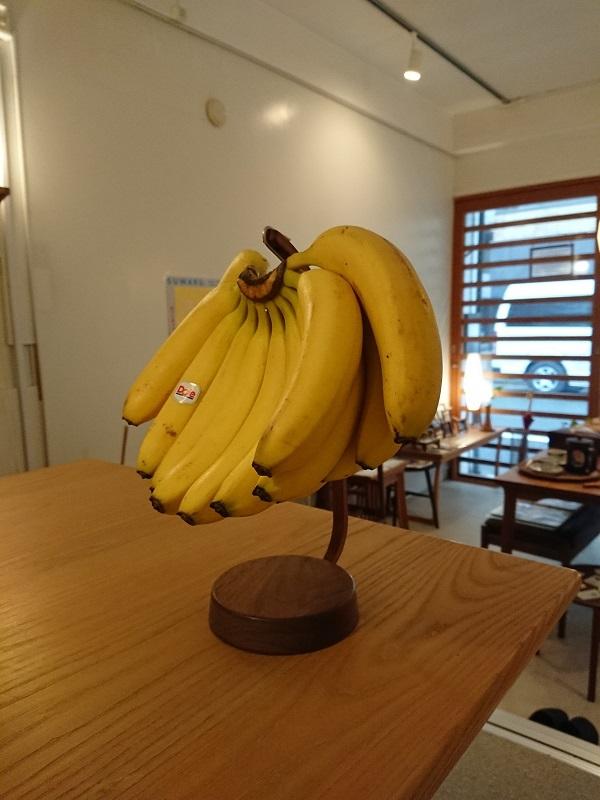 バナナスタンドを作ってみました_f0271898_13502918.jpg