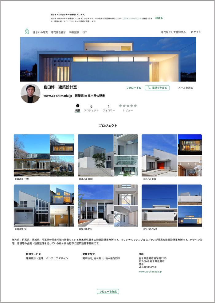 ウェブマガジンにプロジェクト掲載!_c0148401_07475220.jpg