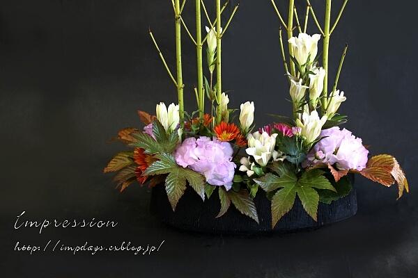 定期装花から_a0085317_16183345.jpg