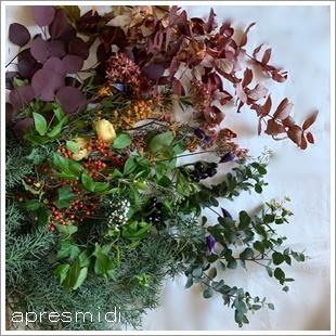 晩秋の草花をバスケットに。。。_c0229721_10430779.jpg
