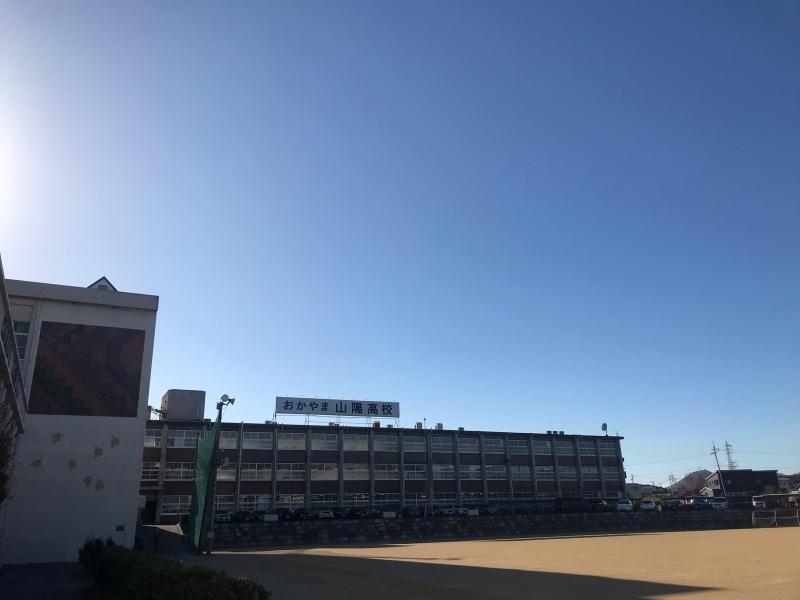 今日の浅口市鴨方町は雲ひとつない快晴となりました‼︎_d0016622_13313007.jpg