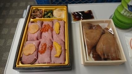 【191122】広島旅行1日目報告 ~初広島に感激♪~_c0108034_18101196.jpg