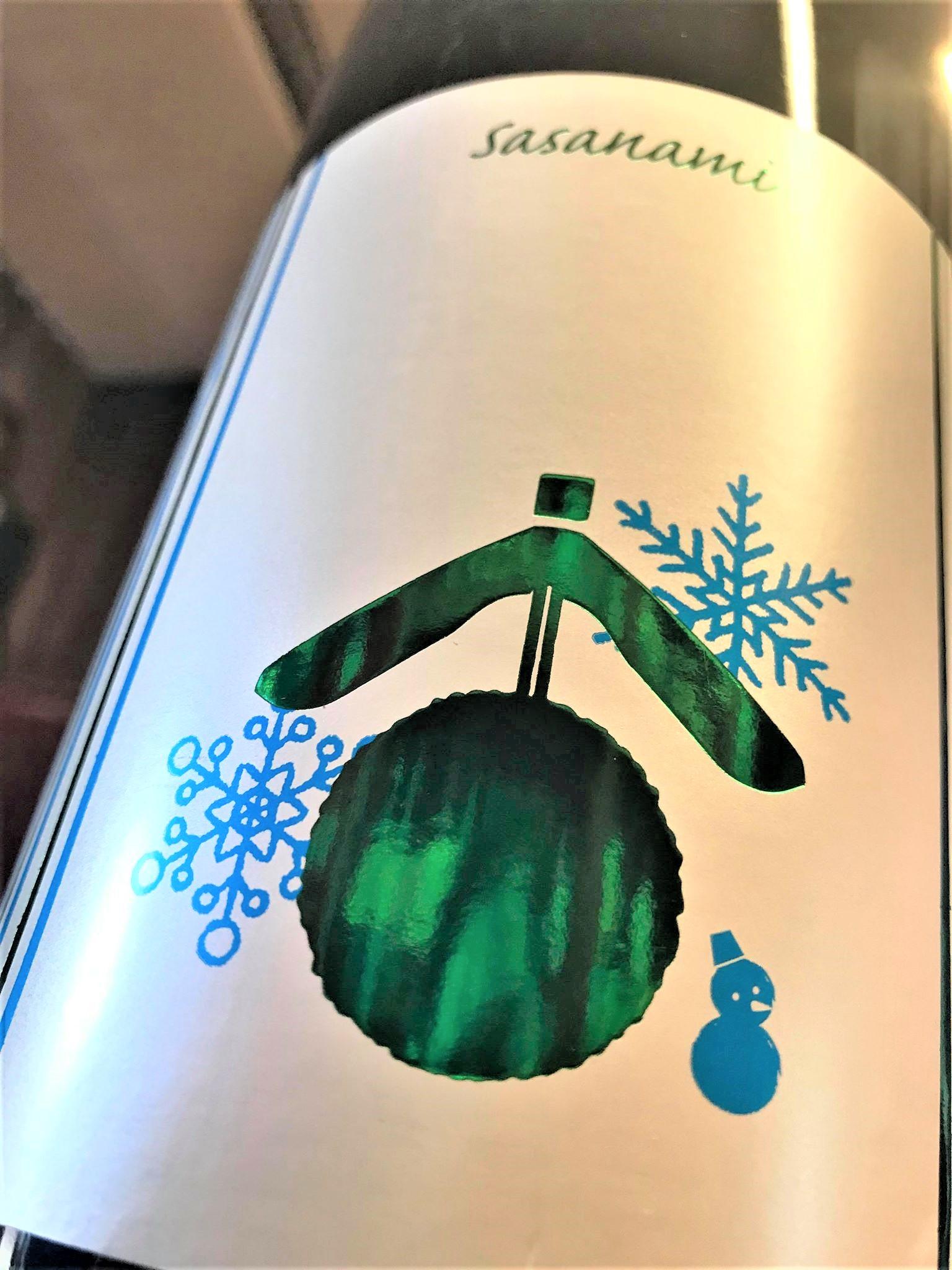 【日本酒】Sasanami 搾りたて❆冬純米 無濾過生原酒 八反錦仕込み 初回限定SPver 新酒令和1BY🆕_e0173738_14464365.jpg