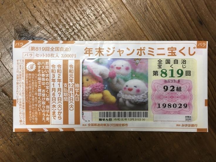 夢、買いました_d0386342_20185527.jpg